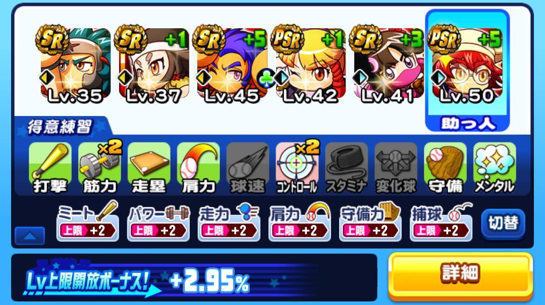 f:id:arimurasaji:20201231122831j:plain