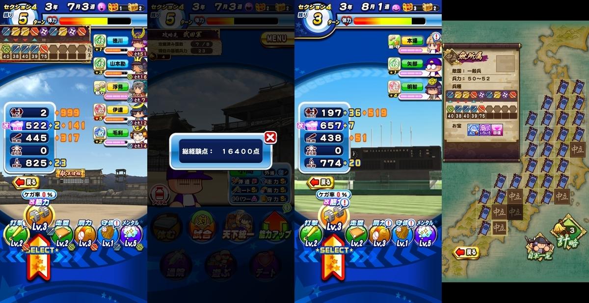 f:id:arimurasaji:20201231122859j:plain