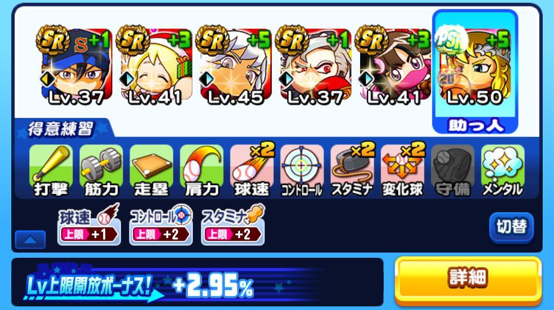 f:id:arimurasaji:20201231124045j:plain