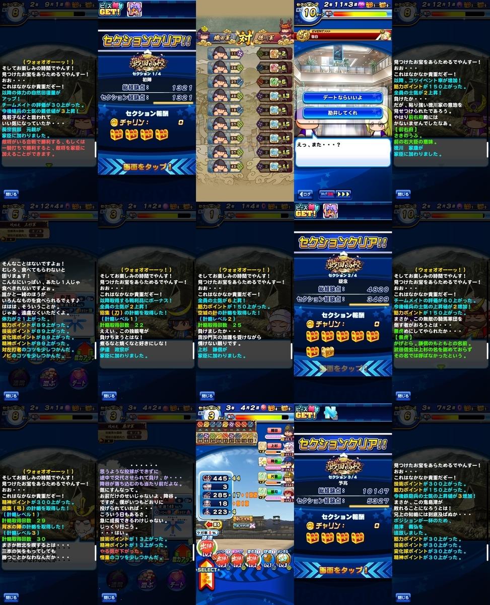 f:id:arimurasaji:20201231124049j:plain