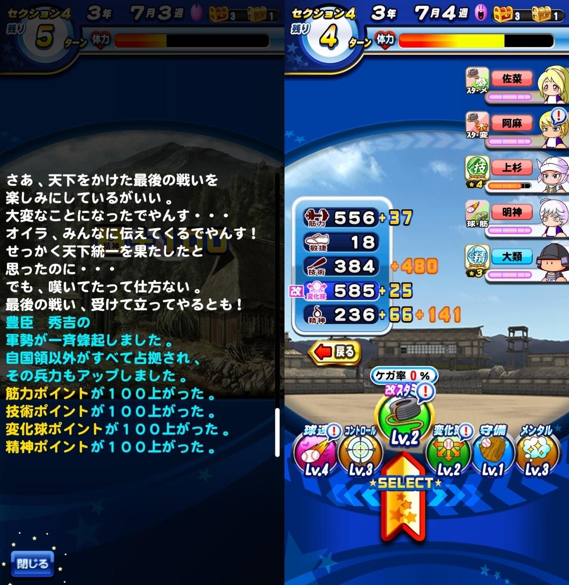 f:id:arimurasaji:20201231124111j:plain
