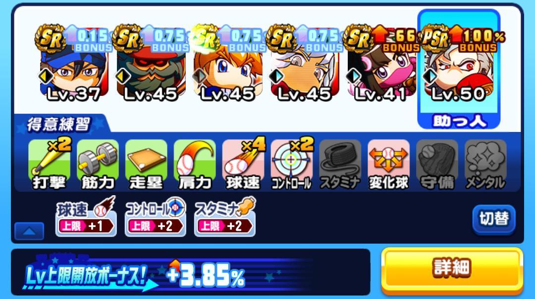 f:id:arimurasaji:20201231191418j:plain