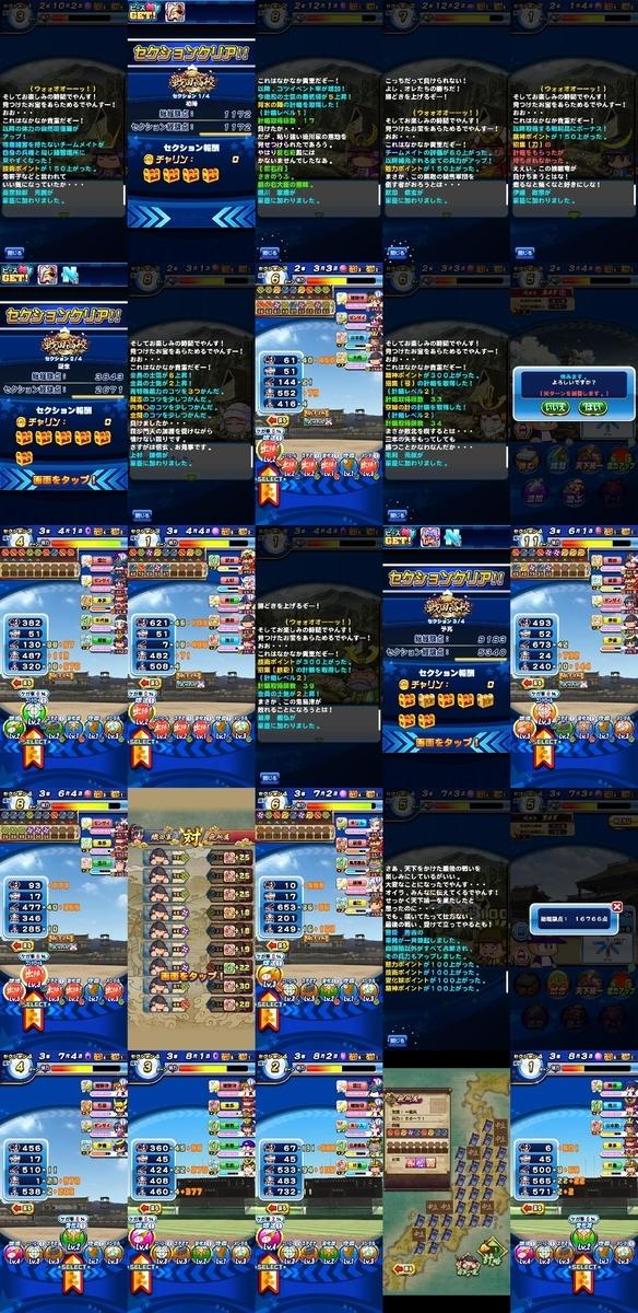 f:id:arimurasaji:20201231191422j:plain