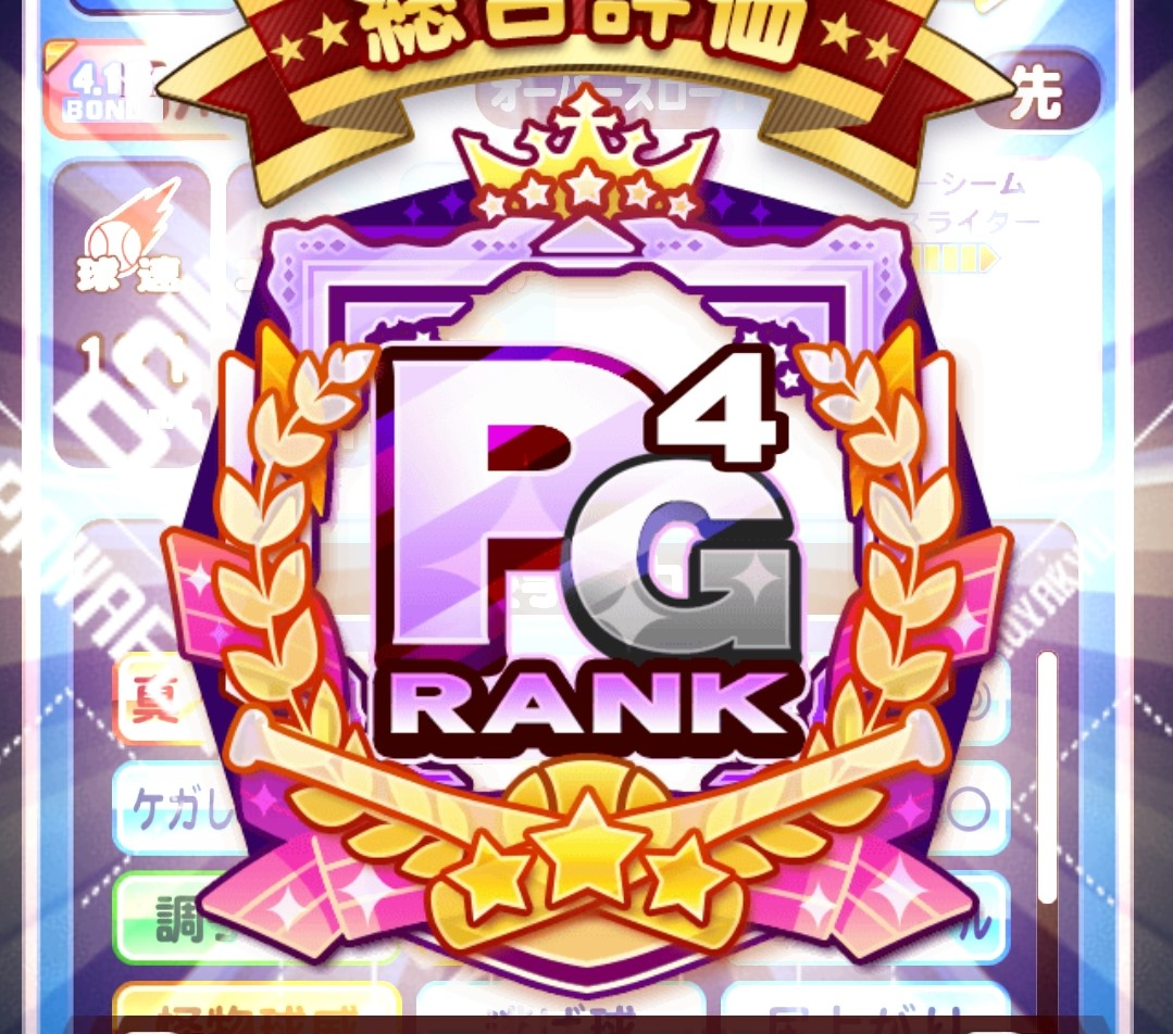 f:id:arimurasaji:20201231191622j:plain