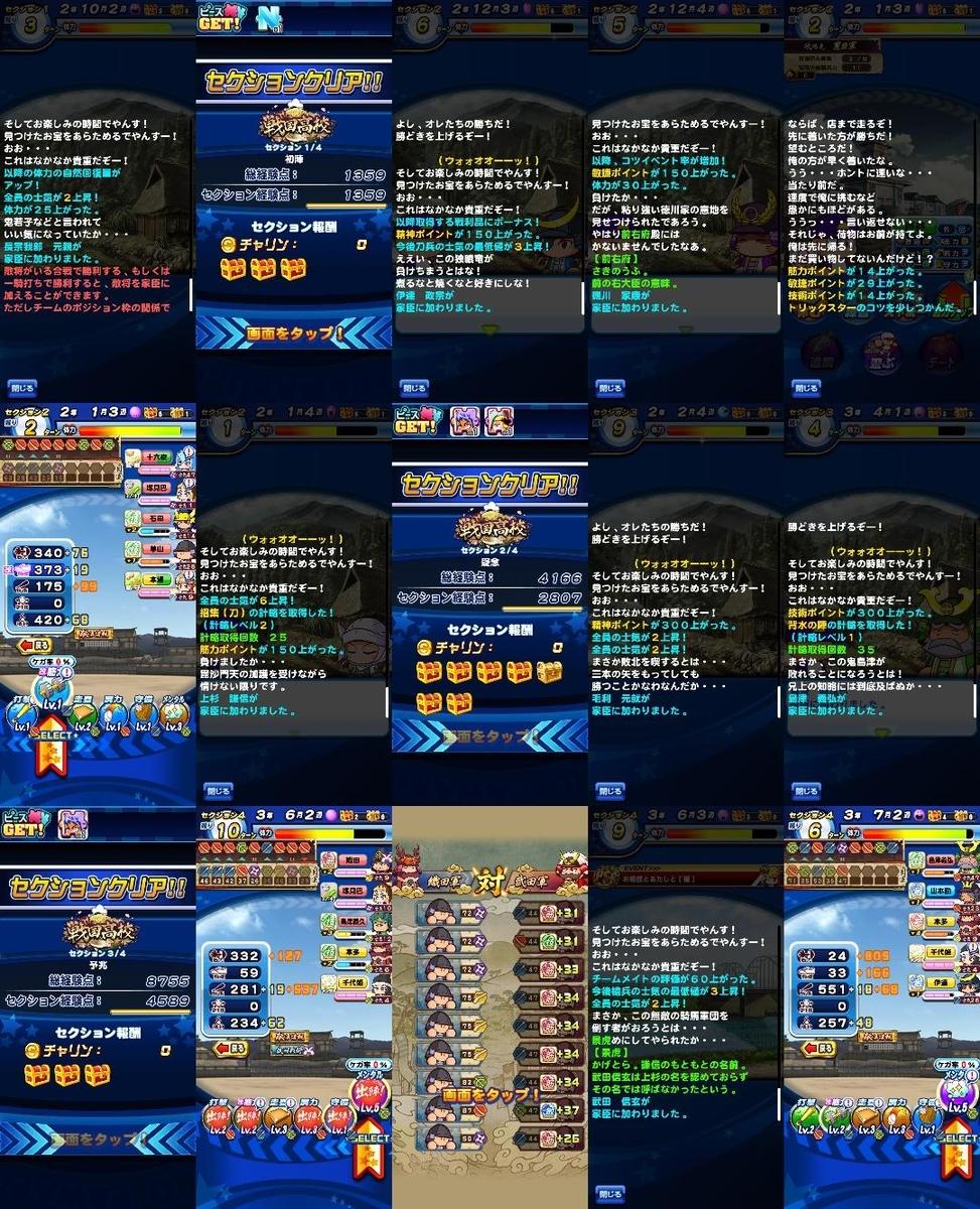 f:id:arimurasaji:20210101100309j:plain
