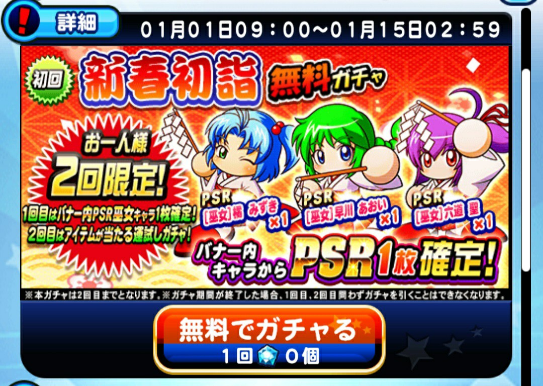 f:id:arimurasaji:20210101122122j:image