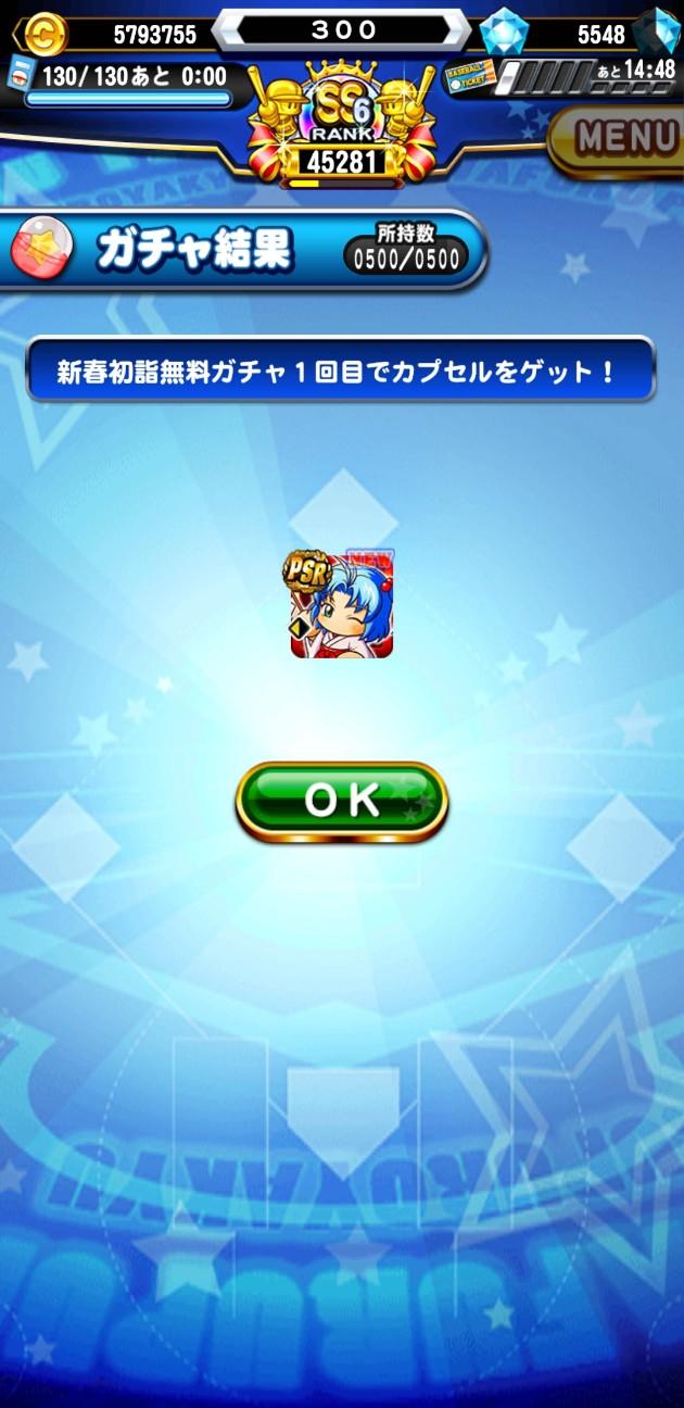 f:id:arimurasaji:20210101122140j:image