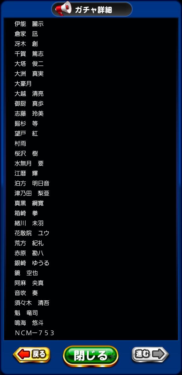 f:id:arimurasaji:20210101163251j:image