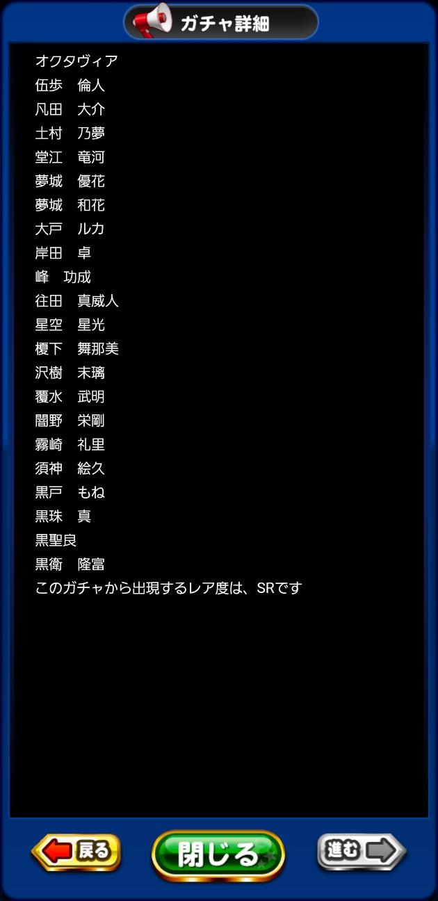 f:id:arimurasaji:20210101163305j:image