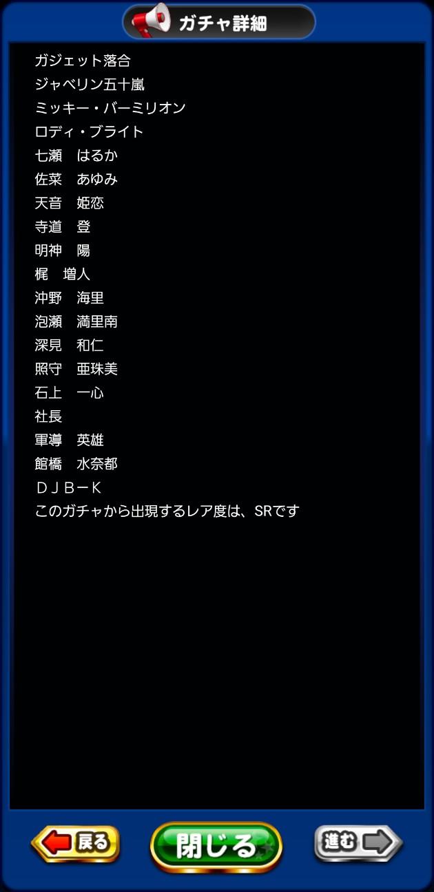 f:id:arimurasaji:20210101163313j:image