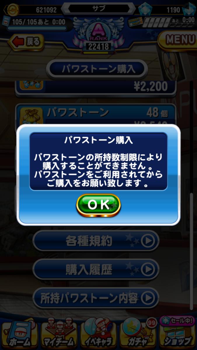 f:id:arimurasaji:20210101163844p:plain