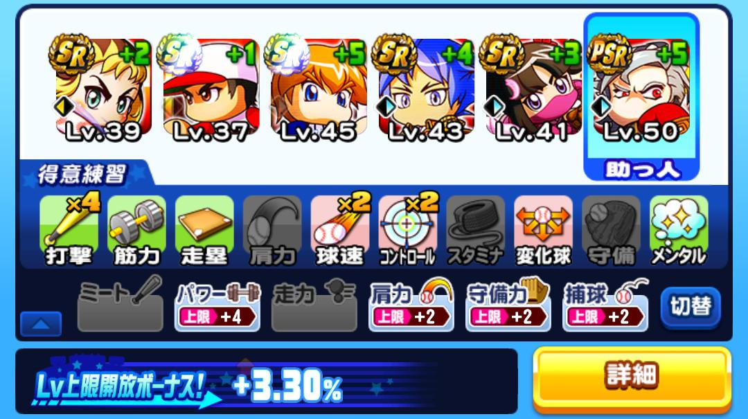 f:id:arimurasaji:20210102111922j:plain