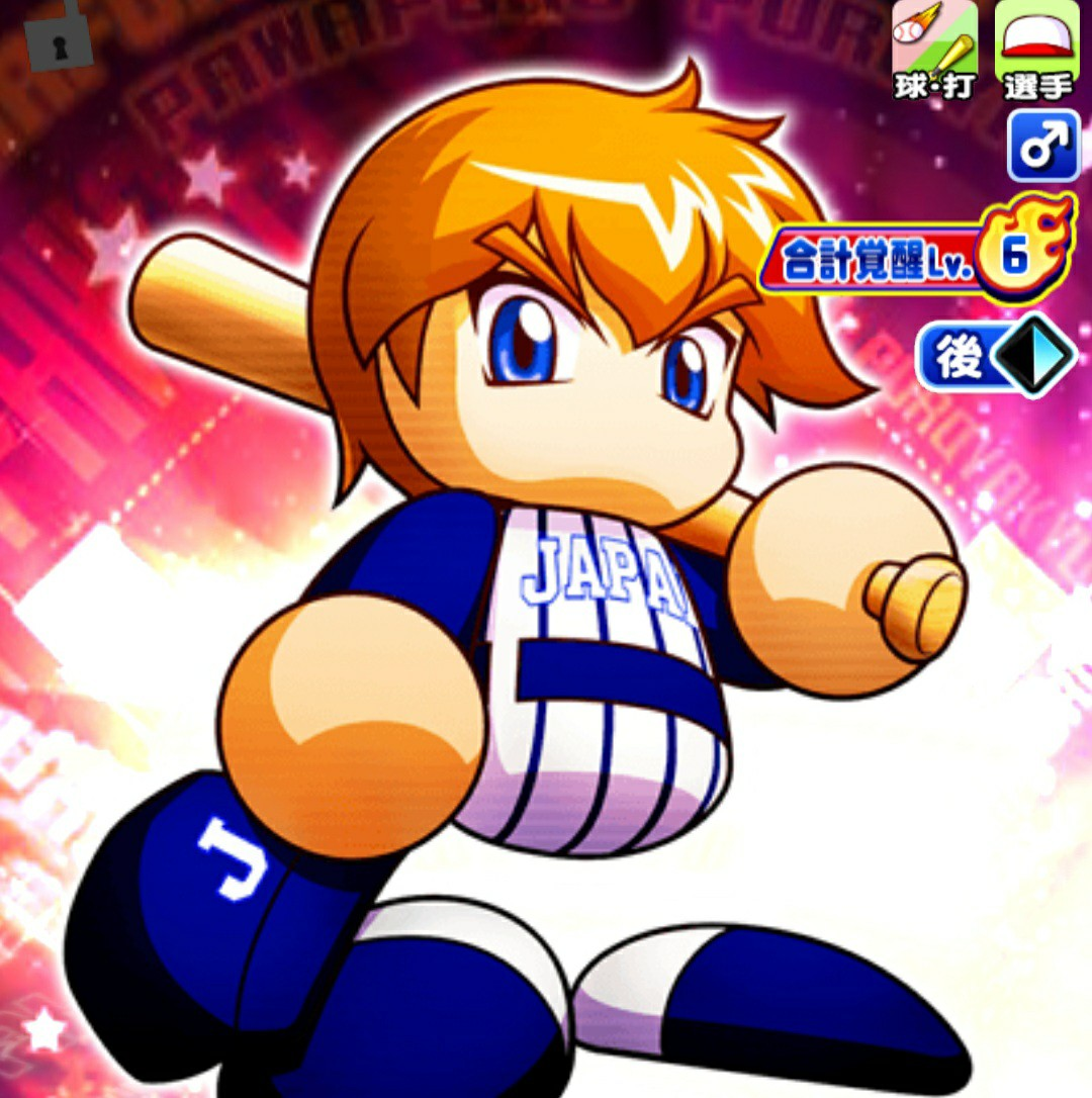 f:id:arimurasaji:20210102112700p:plain