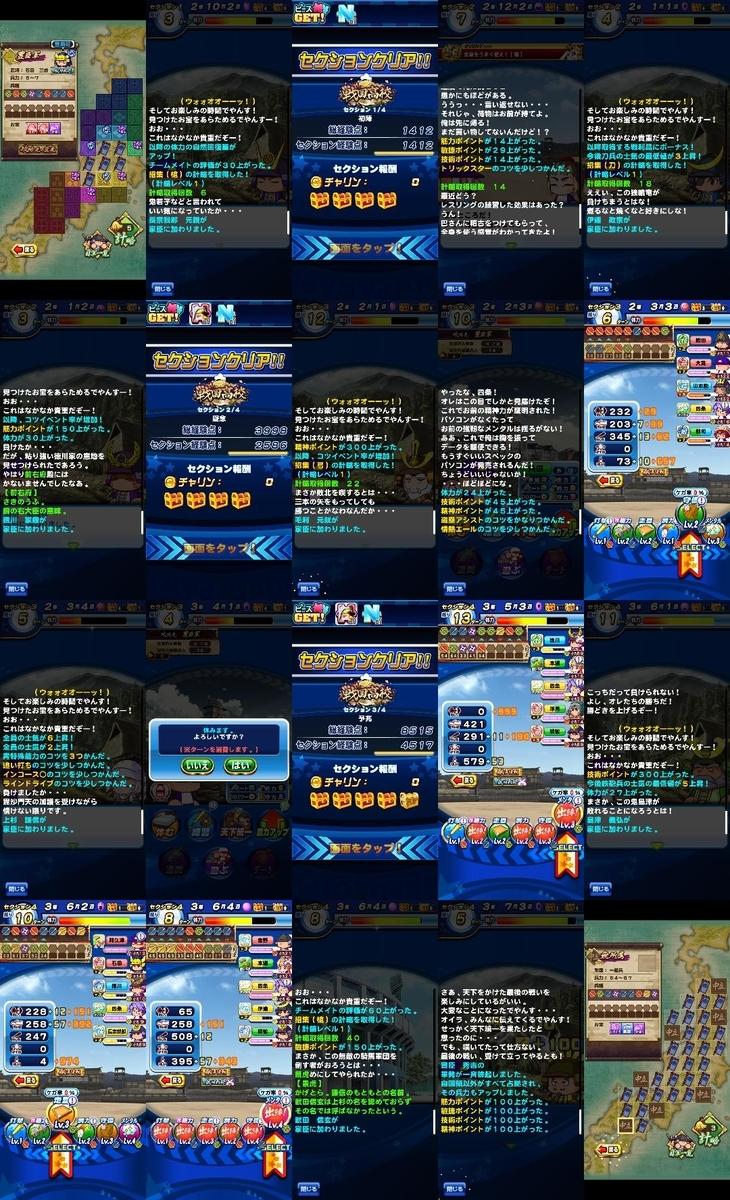 f:id:arimurasaji:20210102160620j:plain