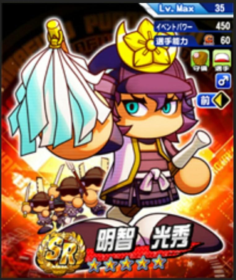 f:id:arimurasaji:20210102170220p:plain