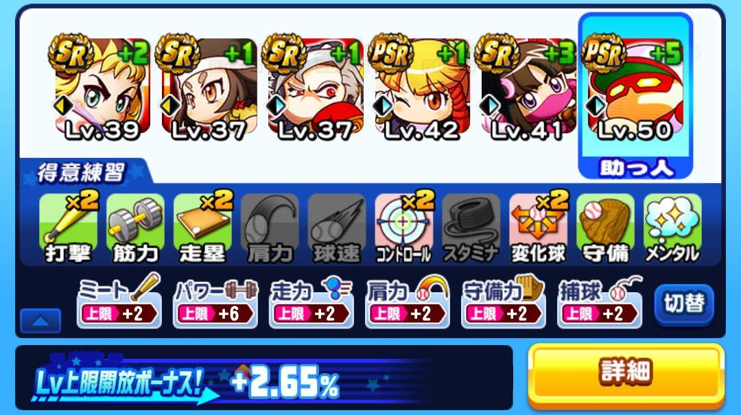 f:id:arimurasaji:20210102220830j:plain