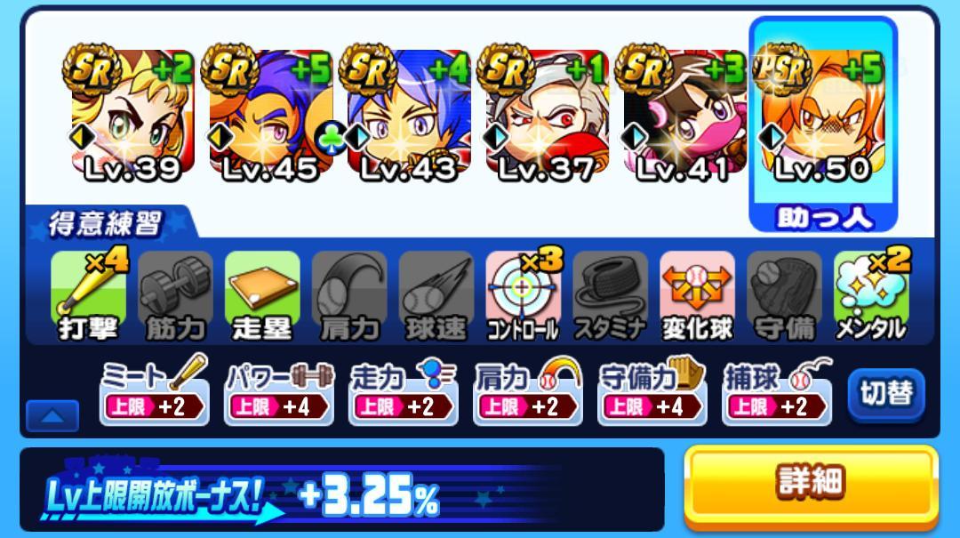 f:id:arimurasaji:20210103110045j:plain
