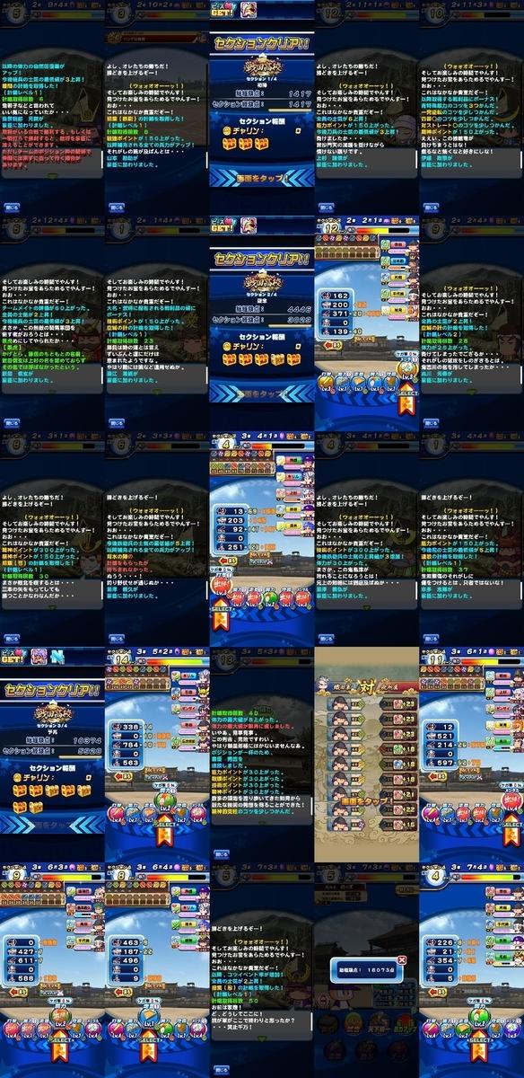 f:id:arimurasaji:20210103110050j:plain