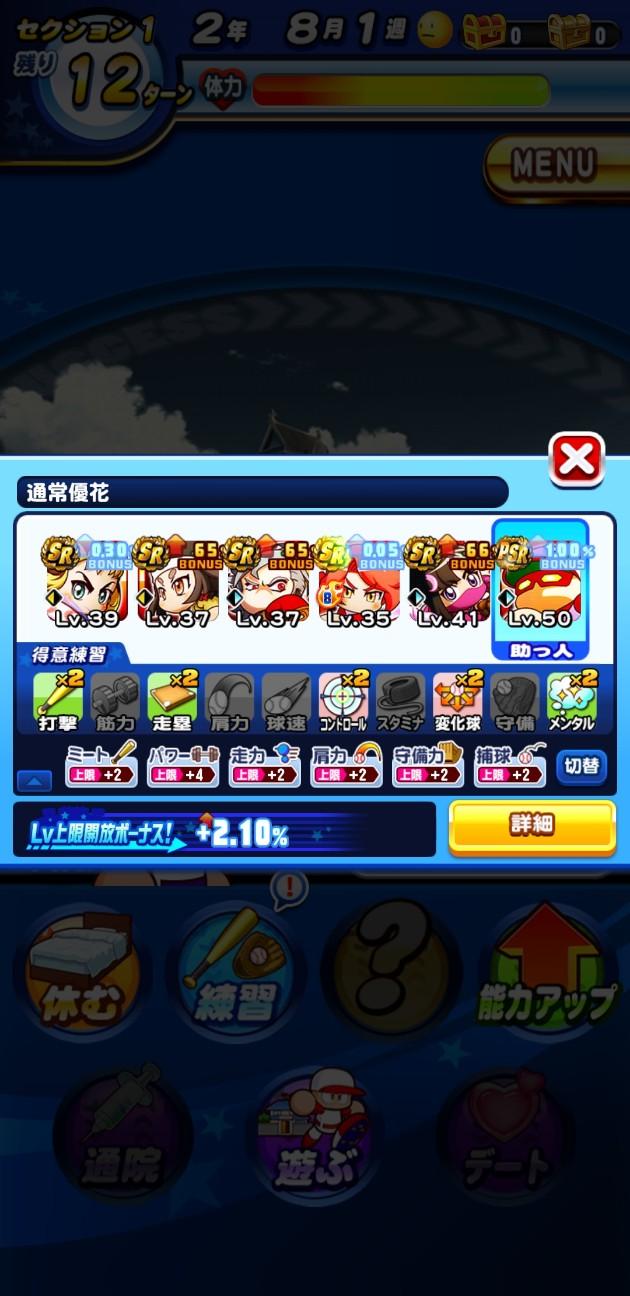 f:id:arimurasaji:20210103200202j:image