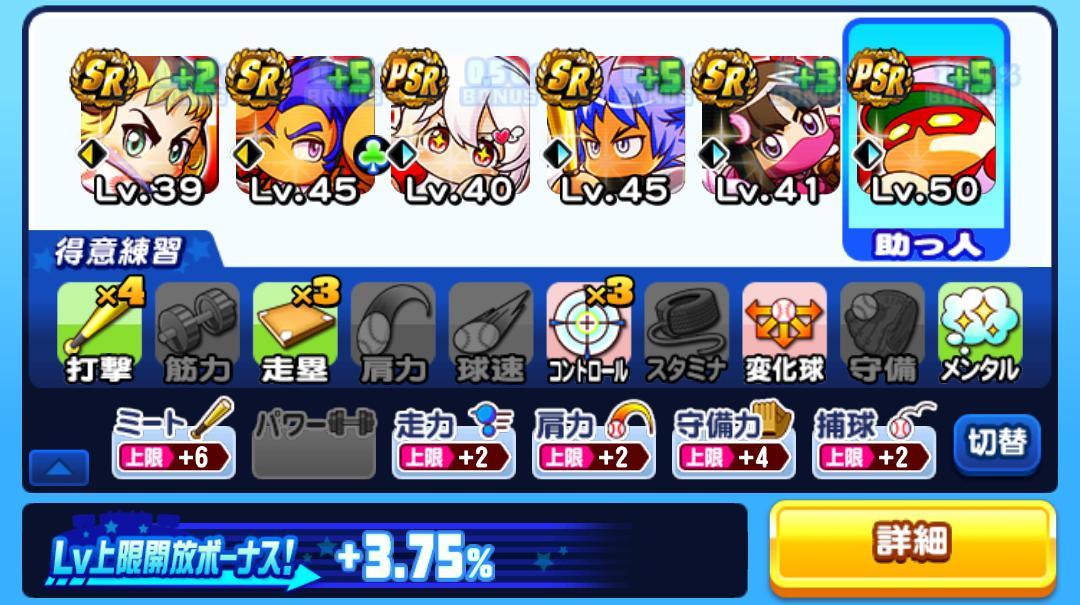 f:id:arimurasaji:20210104192903j:plain