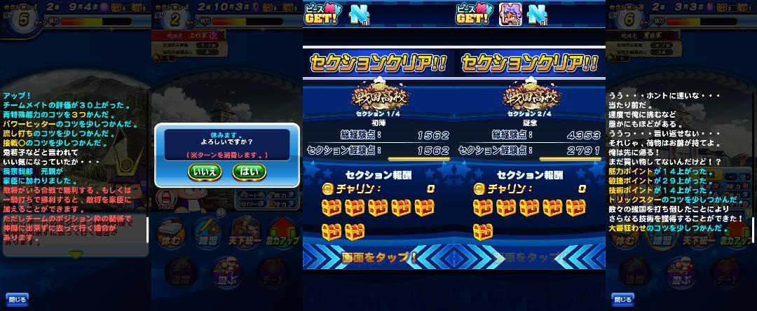 f:id:arimurasaji:20210104192906j:plain