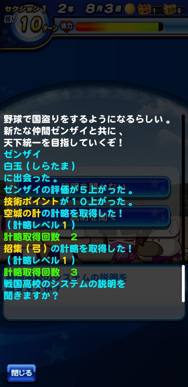 f:id:arimurasaji:20210105175547j:image