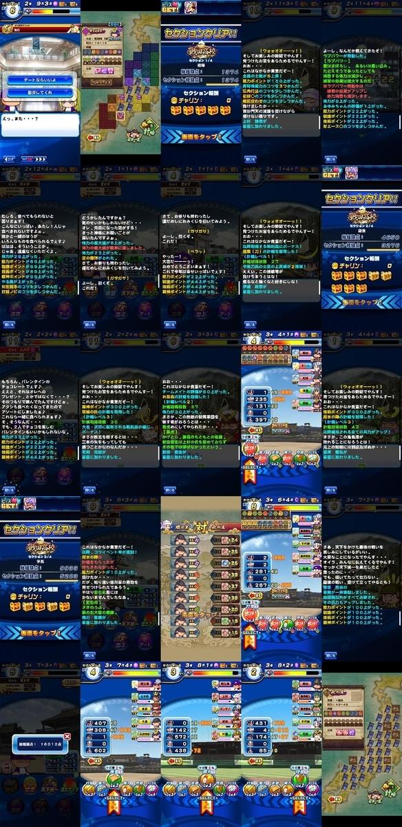 f:id:arimurasaji:20210109114624j:plain