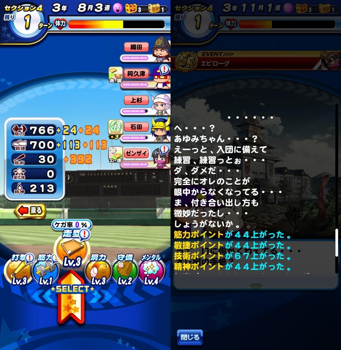 f:id:arimurasaji:20210109114629j:plain