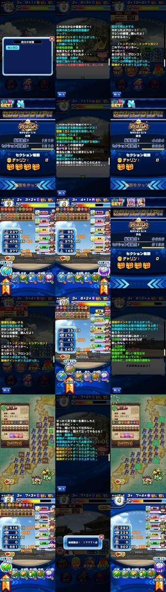 f:id:arimurasaji:20210109181644j:plain
