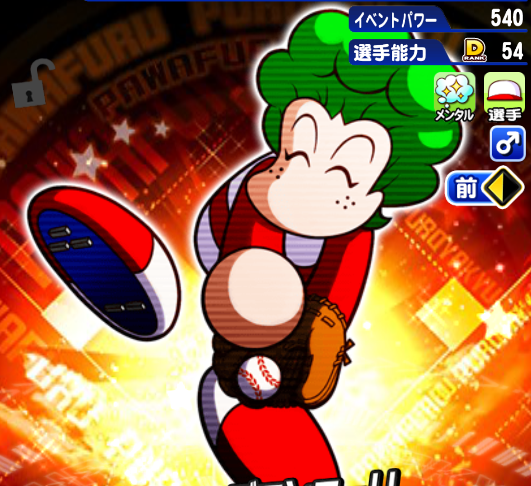 f:id:arimurasaji:20210109182013p:plain