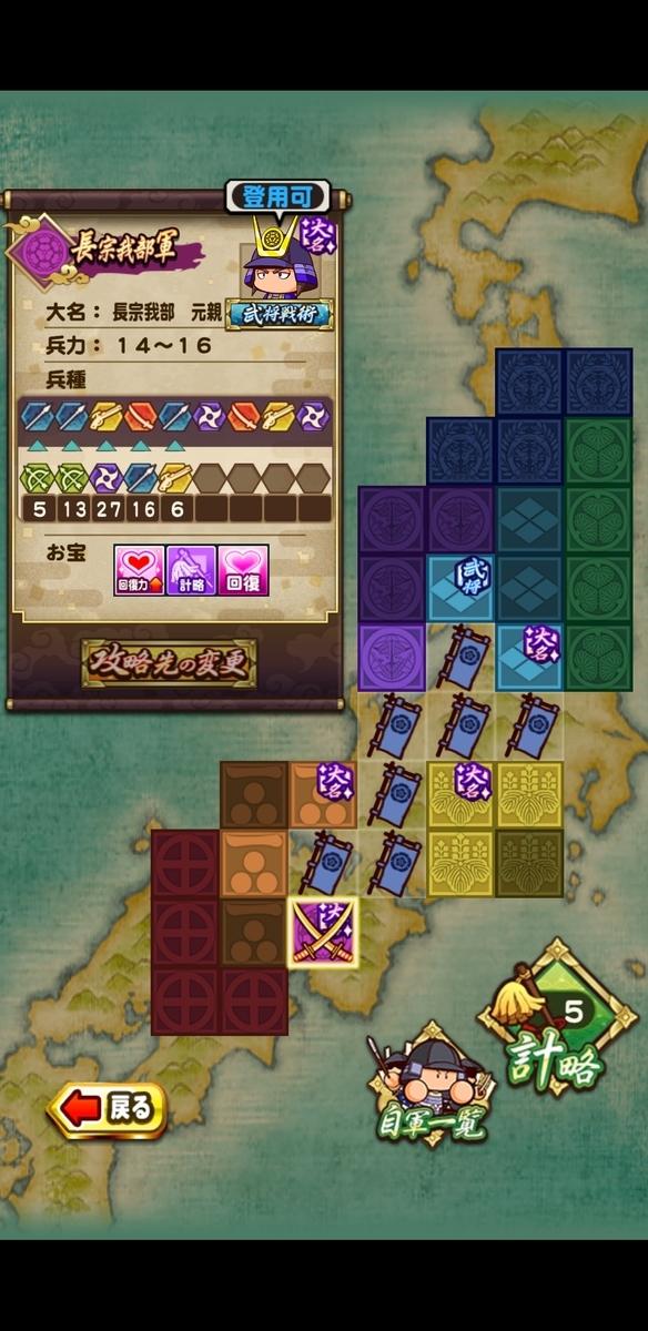 f:id:arimurasaji:20210110161605j:plain