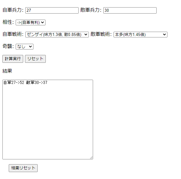 f:id:arimurasaji:20210110163310p:plain