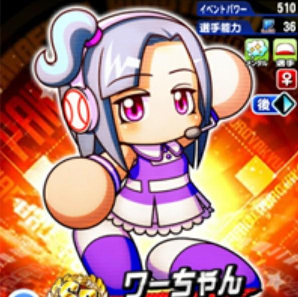 f:id:arimurasaji:20210111164845j:image