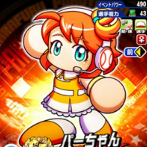 f:id:arimurasaji:20210111164857j:image