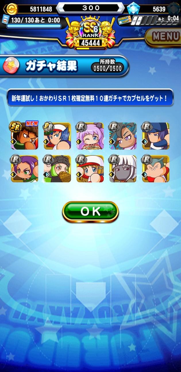 f:id:arimurasaji:20210111172508j:image
