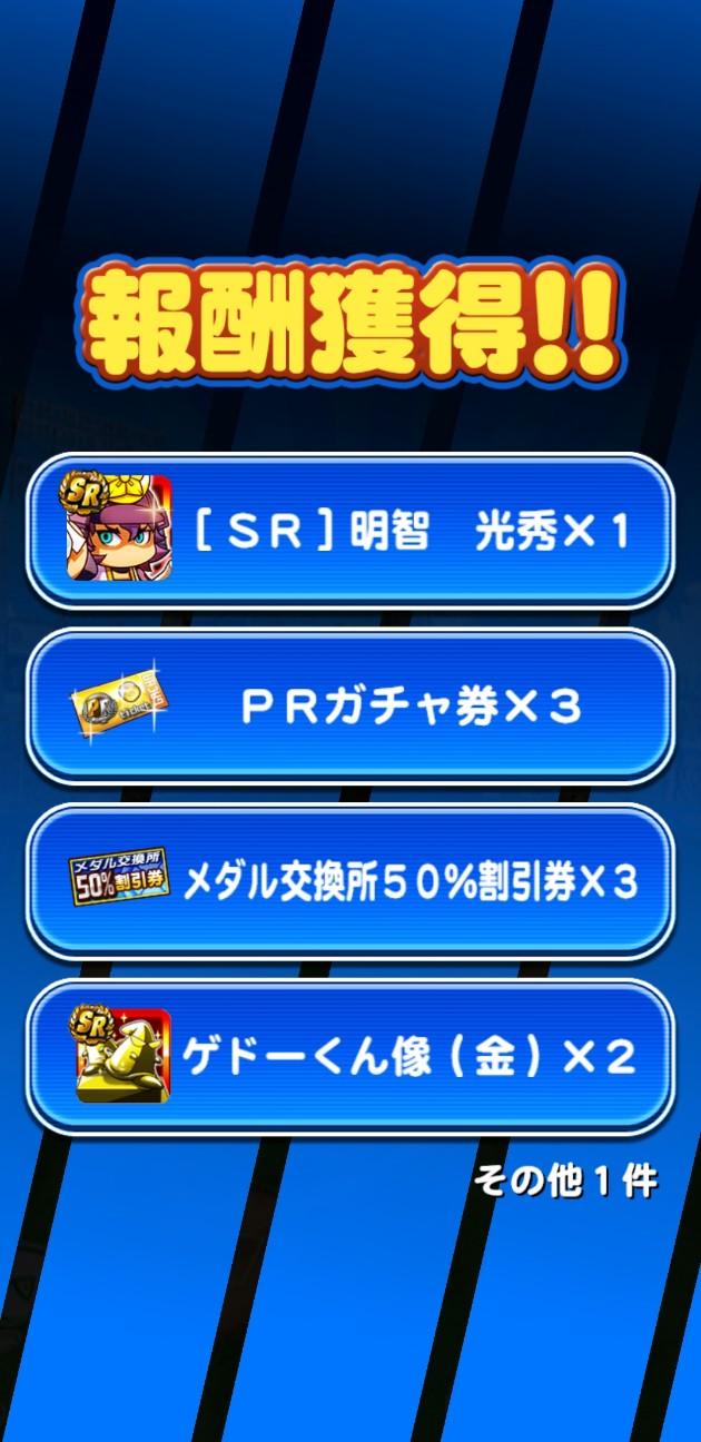 f:id:arimurasaji:20210111200907j:image