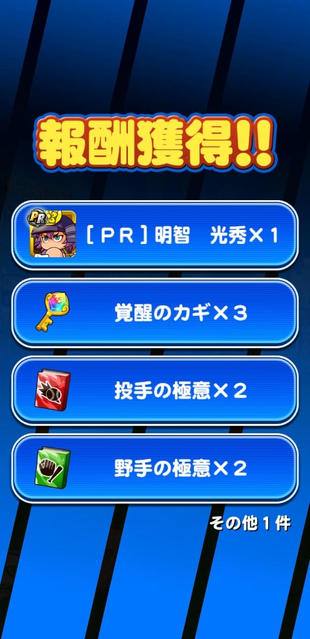 f:id:arimurasaji:20210111200914j:image