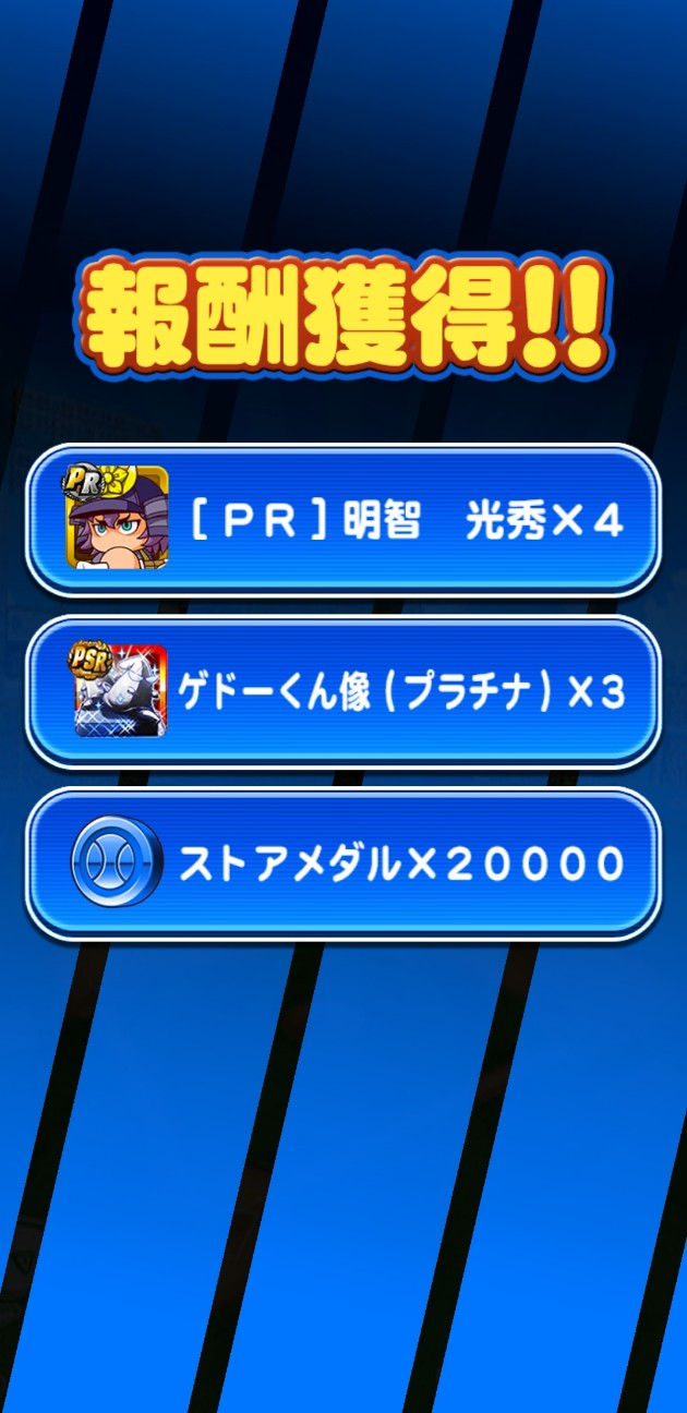 f:id:arimurasaji:20210111200955j:image