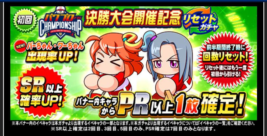 f:id:arimurasaji:20210112182920j:plain