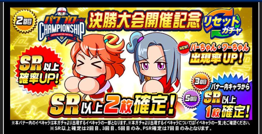 f:id:arimurasaji:20210112182933j:plain