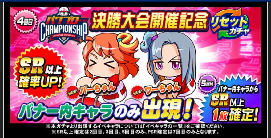 f:id:arimurasaji:20210112182959j:plain