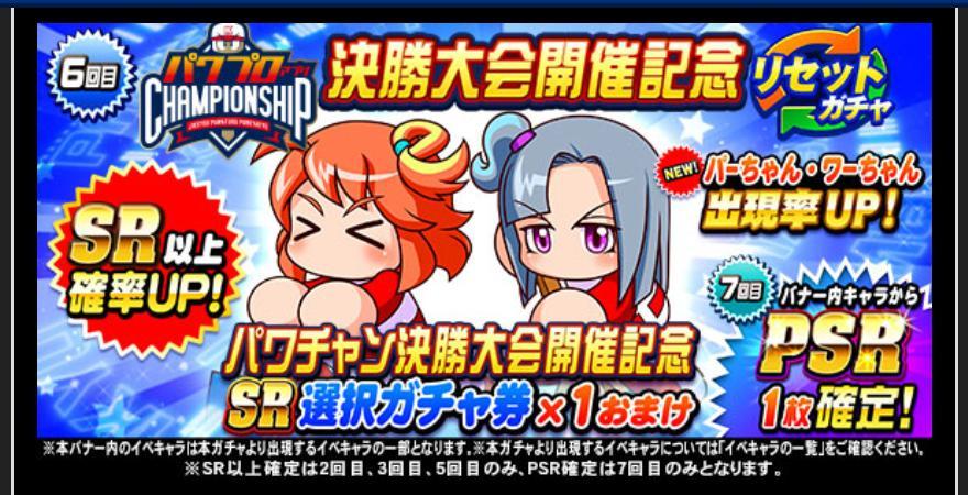 f:id:arimurasaji:20210112183014j:plain
