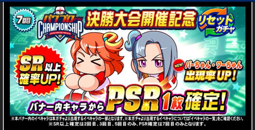 f:id:arimurasaji:20210112183021j:plain