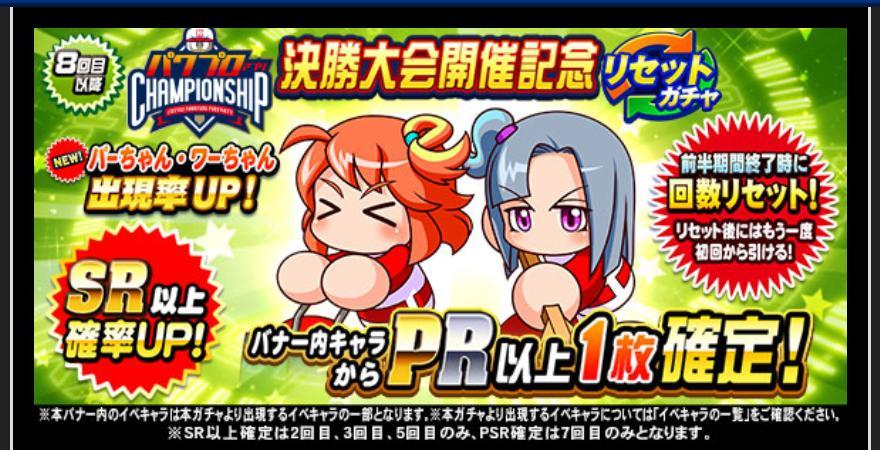 f:id:arimurasaji:20210112183028j:plain