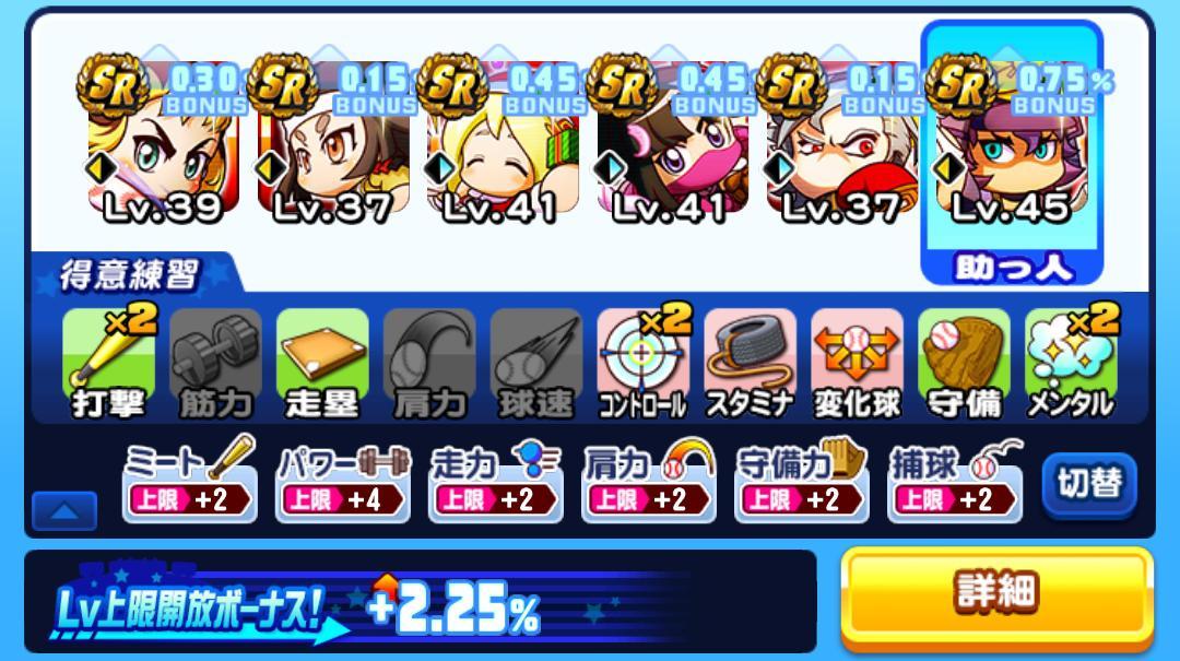 f:id:arimurasaji:20210112190236j:plain