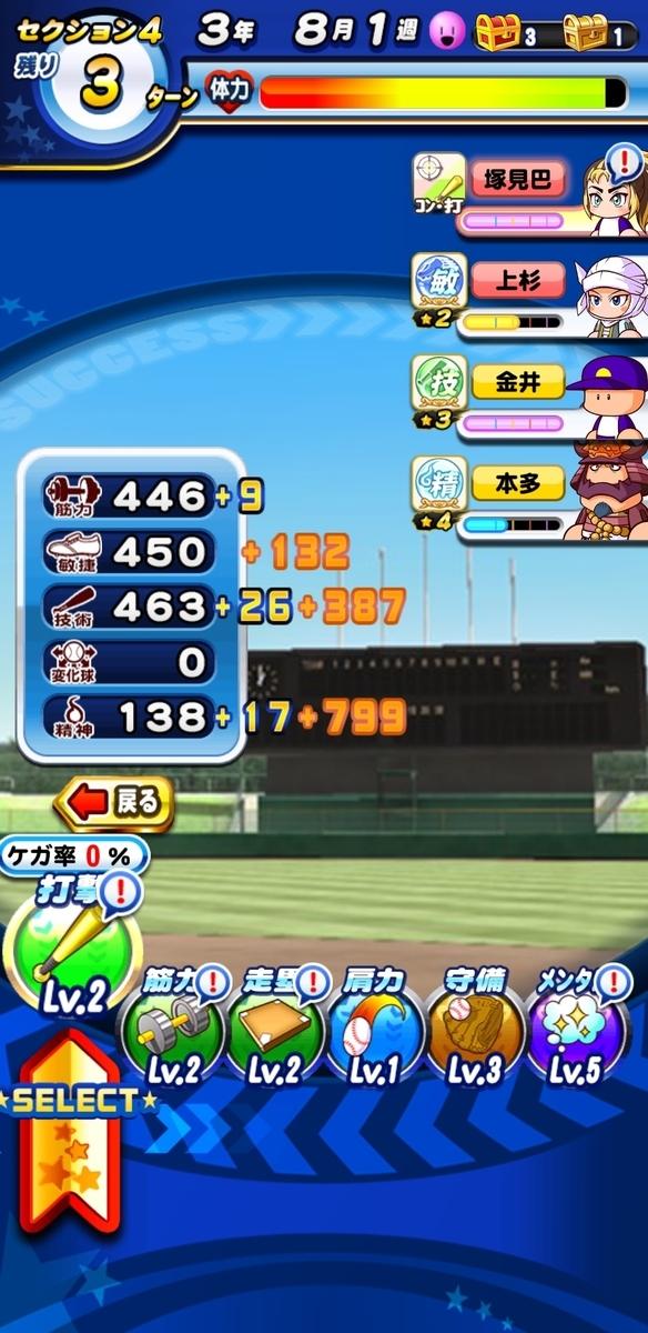 f:id:arimurasaji:20210112190245j:plain