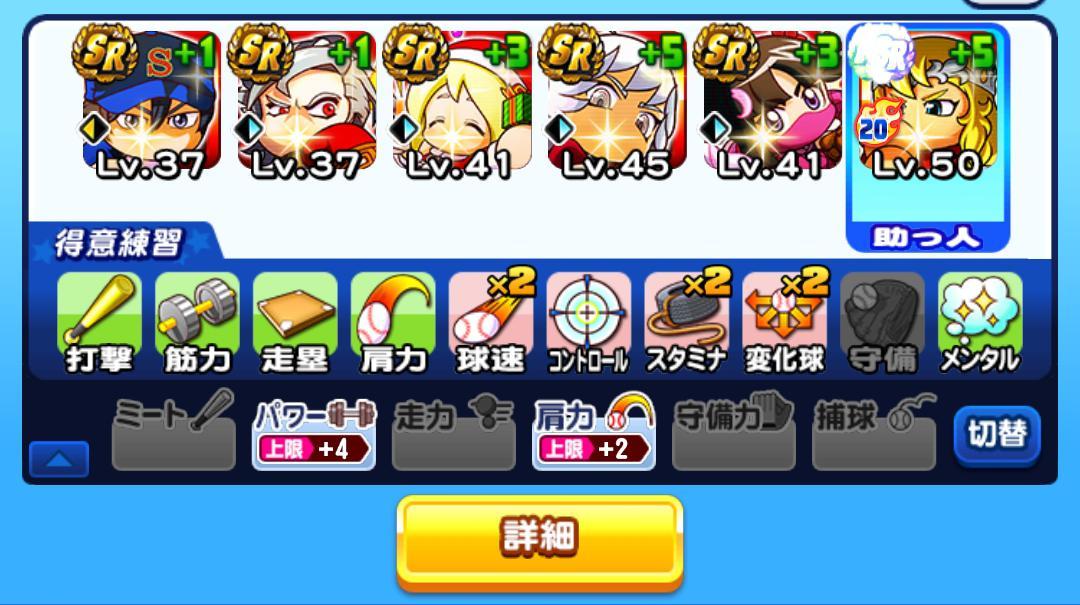 f:id:arimurasaji:20210113182441j:plain