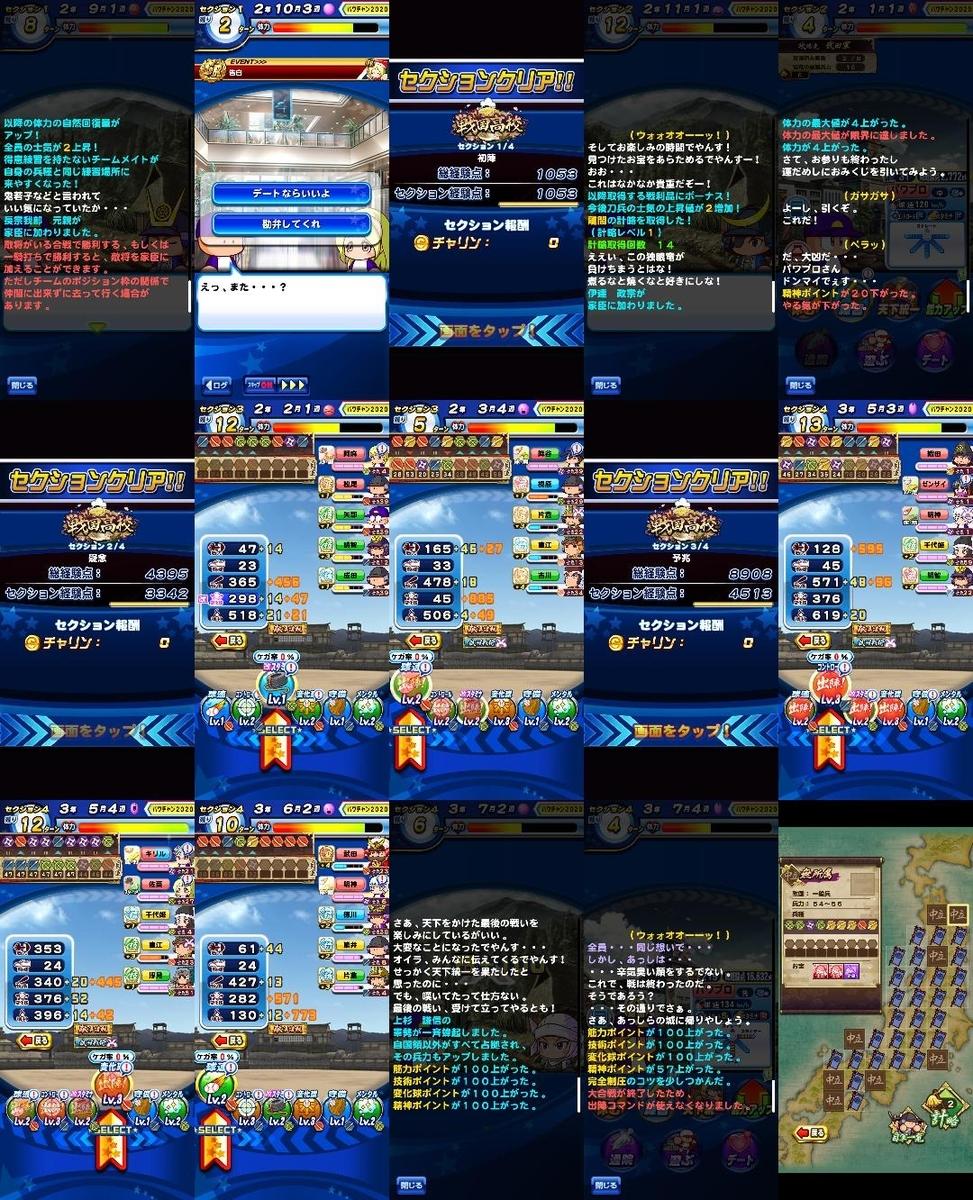 f:id:arimurasaji:20210113182444j:plain