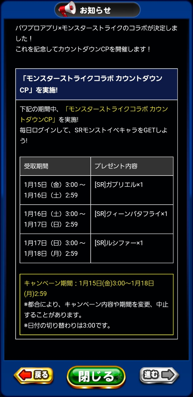 f:id:arimurasaji:20210114175753j:image
