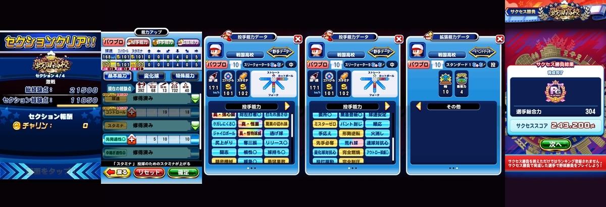 f:id:arimurasaji:20210114213100j:plain